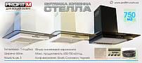 stella_reklamka.jpg