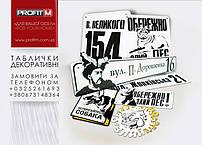 tablichki_reklamka.jpg