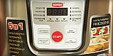Мультиварка ROTEX RMC507-B, фото 2