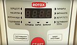 Мультиварка з керамічної чашею ROTEX RMC508-W, фото 2