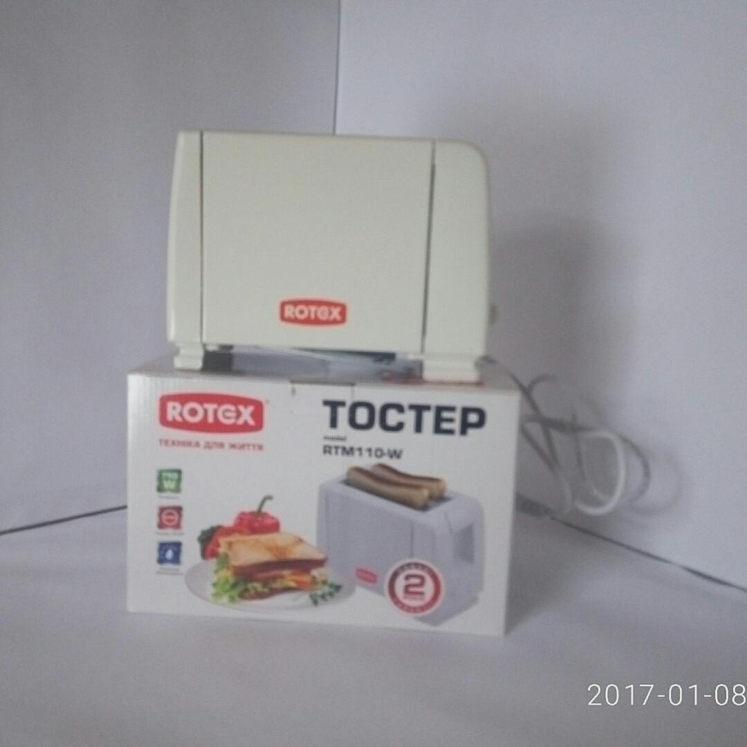 Тостер RTM110-W