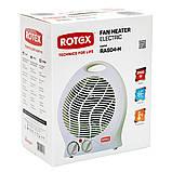 Тепловентилятор ROTEX RAS04-H, фото 3