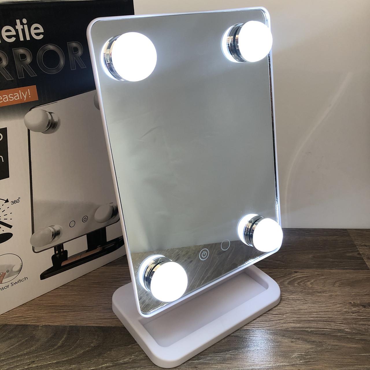 Дзеркало з підсвічуванням для макіяжу Cosmetie mirror 360 Rotation Angel