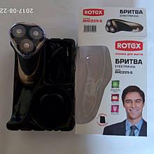 Электробритва аккумуляторная Rotex RHC225-S