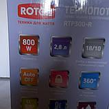 Електрочайник термопот 2.8 л ROTEX RTP300-R, фото 2