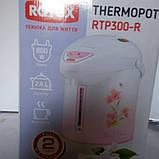 Електрочайник термопот 2.8 л ROTEX RTP300-R, фото 3