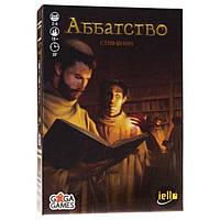 Настільна гра Абатство (Biblios), фото 1