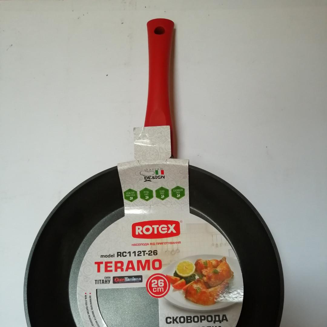 Сковорода 26 см с индукционным дном Teramo ROTEX RC112T-26