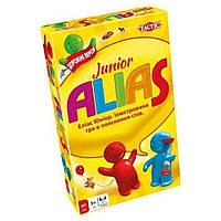 Настольная игра Алиас Юниор. Дорожная версия (Алиас детский компакт, Alias Junior Travel), фото 1