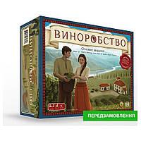 Настольная игра Виноделие. Основное издание (Viticulture. Essential Edition), фото 1