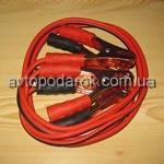 Провода прикуривателя 200 А, 2,5 м, 9510-2
