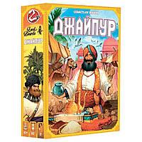 Настільна гра Джайпур (Jaipur)