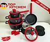 Набір посуду Top Kitchen з мармуровим покриттям на 18 предметів