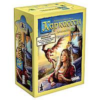 Настільна гра Каркассон: Принцеса і дракон, фото 1
