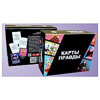 Настільна гра Карти Правди, фото 1
