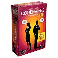 Настільна гра Кодові імена XXL (Codenames XXL), фото 1