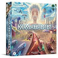 Настільна гра Команавты (Comanauts), фото 1