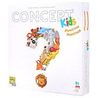 Настільна гра Концепт для дітей (Concept Kids) (рос.), фото 1