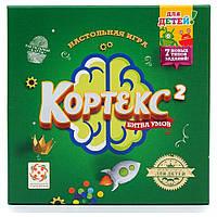 Настольная игра Кортекс для детей 2: Битва умов (Cortex Challenge Kids 2), фото 1