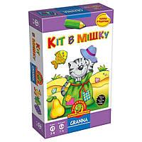 Настольная игра Кот в мешке (Кіт в мішку), фото 1