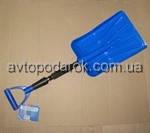 Лопата для снега CLN-149