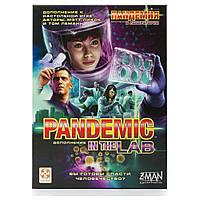 Настольная игра Пандемия: В лаборатории (Pandemic: In the Lab), фото 1