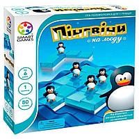 Настольная игра Пингвины на льду (Pinguins on Ice), фото 1