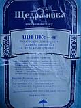Комбікорм для свиней Щедра Нива Пнр-4г старт 100%, фото 3