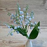 Куст голубых ландышей 23 см - несколько соцветий на одной ветке. (25 грн за ветку при заказе от5 шт), фото 4