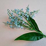 Куст голубых ландышей 23 см - несколько соцветий на одной ветке. (25 грн за ветку при заказе от5 шт), фото 3