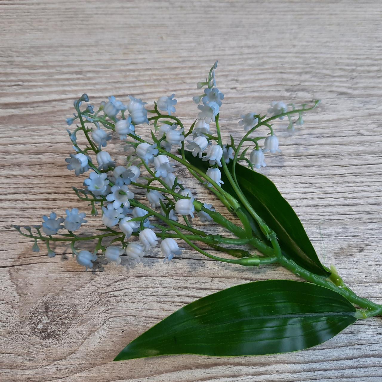 Куст голубых ландышей 23 см - несколько соцветий на одной ветке. (25 грн за ветку при заказе от5 шт)