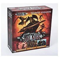 Настільна гра Лицар-маг. Повне видання (Mage Knight: Ultimate Edition), фото 1