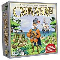 Настольная игра Санта-Мария c дополнением (Santa Maria), фото 1