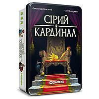 Настольная игра Серый Кардинал (Behind the Throne), фото 1