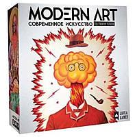 Настільна гра Сучасне мистецтво (Modern Art), фото 1