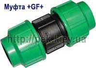 Муфта компрессионная 32, водопроводная, соединительная