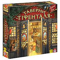 Настольная игра Таверни Тифенталя (The Taverns of Tiefenthal)