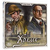 Настольная игра Холмс: Шерлок и Майкрофт (Holmes: Sherlock & Mycroft), фото 1