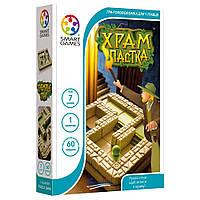 Настільна гра Храм-пастка, фото 1