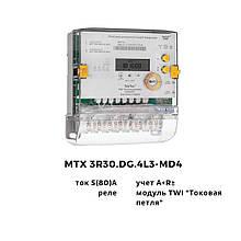 Счетчик трехфазный многотарифный MTX 3R30.DG.4L3-MD4