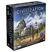 Настільна гра Цивілізація Сіда Мейєра: Терра Інкогніта, фото 1