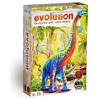 Настільна гра Еволюція. Біологія для початківців (Evolution), фото 1