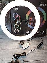Кольцевая LED лампа RGB MJ36 (36см) (3 крепление) (управление на проводе+пульт) (10)