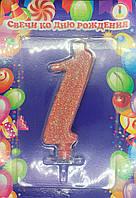 """Свеча в торт цифра """"1""""  красная с блестками большая"""