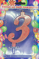 """Свеча в торт цифра """"3""""  красная с блестками большая"""