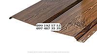 Металлосайдинг Евробрус металлический имитация прямой доски Темное дерево «Wofeng» Китай 0,40мм