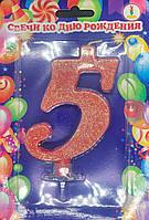 """Свеча в торт цифра """"5""""  красная с блестками большая, фото 1"""