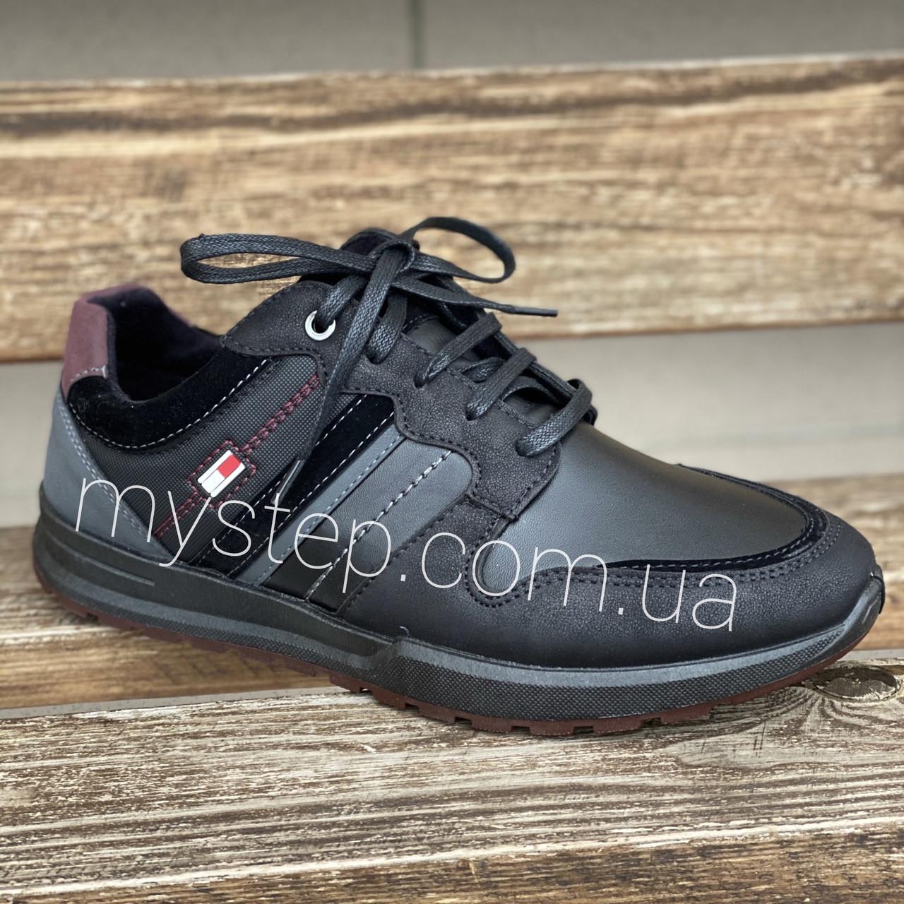 Кросівки чоловічі Dago Style М30-05