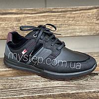 Кросівки чоловічі Dago Style М30-05, фото 1