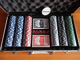 Набор для игры в покер в металлическом кейсе. 300 ф